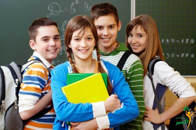 بالا بردن انگیزه تحصیلی در نوجوانان